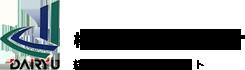 大隆設計ロゴ