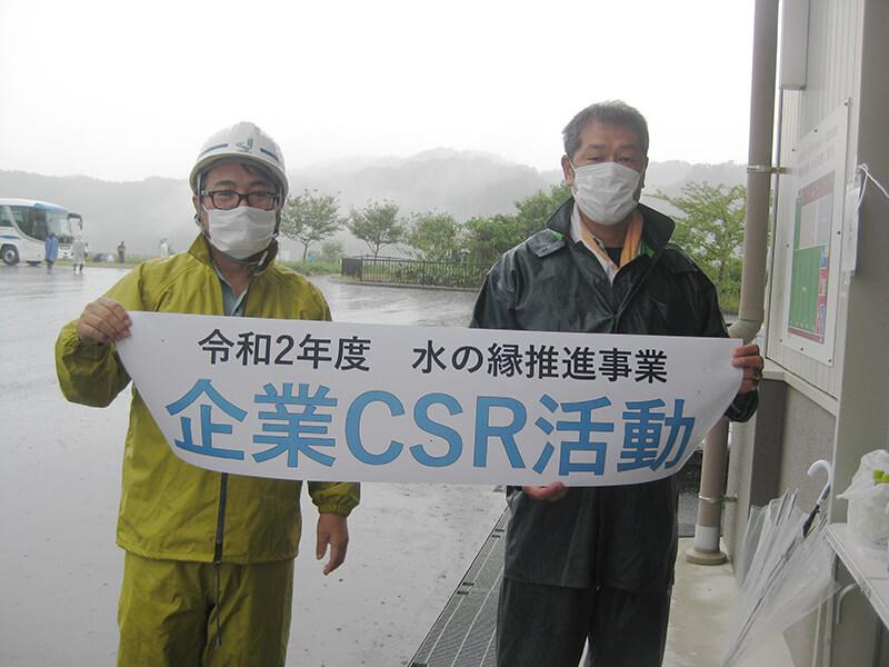 尾原ダム・さくらおろち湖における企業CSR活動の様子
